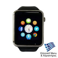 Smart Watch GS-A1 Μαύρο El