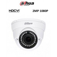 Κάμερα Dahua HAC-HDW1200R-VF 2MP 2.7-12MM IR30 HDCVI Dome