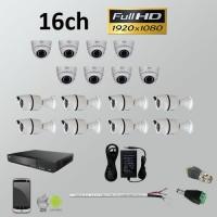 Σετ Σύστημα παρακολούθησης 16ch Full HD 1080P AHD Bullet + Dome