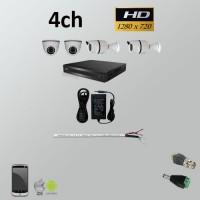 Σετ Σύστημα παρακολούθησης 4ch HD 720P AHD Bullet + Dome