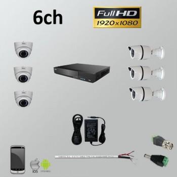 Σετ Σύστημα παρακολούθησης 6ch Full HD 1080P AHD Bullet + Dome