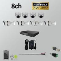 Σετ Σύστημα παρακολούθησης 8ch Full HD 1080P AHD Bullet + Dome