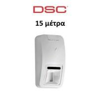 Ανιχνευτής κίνησης ασύρματος DSC PG8984P για συστήματα συναγερμού