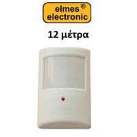 Ανιχνευτής κίνησης συναγερμού ασύρματος Elmes PTX50