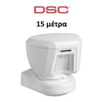 Ανιχνευτής κίνησης ασύρματος DSC PG8994 εξωτερικού χώρου για συστήματα συναγερμού