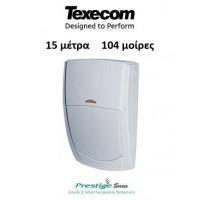 Ανιχνευτής κίνησης Texecom Prestige IR