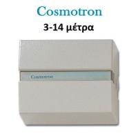 Ανιχνευτής κραδασμών Cosmotron VVS300-Plus 3-14m Vault Seismic