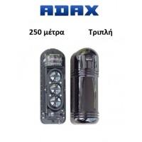 Δέσμη Adax ΑΒΕ TRIPLE 250m