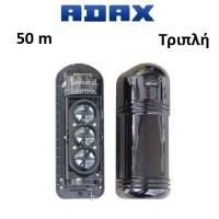 Δέσμη Adax BD3-50 Beam Τριπλή 50m