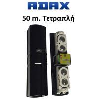 Δέσμη Adax BD4-50 50m Τετραπλή