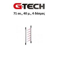 Δέσμη Στήλες GS-404, 71 εκ., 40 μ., 4 δέσμες