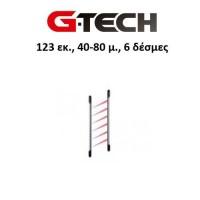 Δέσμη Στήλες GS-406, 123 εκ., 40-80 μ., 6 δέσμες
