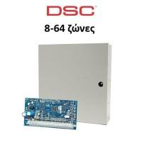 Κέντρο Συναγερμού DSC 8-64 ζώνες μεταλλικό κουτί