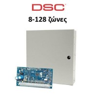 Κέντρο Συναγερμού DSC 8-128 ζώνες μεταλλικό κουτί