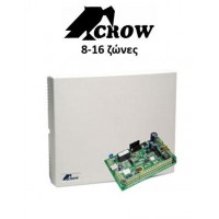 Κέντρο Crow Runner 8-16 ζωνών πλαστικό κουτί
