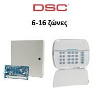 Κέντρο Συναγερμού DSC 6-16 Κιτ & Πληκτρολόγιο Led 16 ζωνών