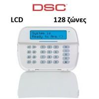 Πληκτρολόγιο DSC HS2LCDE6 Ενσύρματο LCD, 128 ζώνες για συστήματα συναγερμών