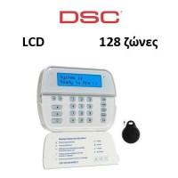 Πληκτρολόγιο DSC HS2LCDPE1 LCD με ενσωματωμένο PROXIMITY, 128 ζώνες για συστήματα συναγερμών