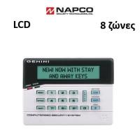 Πληκτρολόγιο Napco GEMINI RP8 LCD, 8 ζώνες