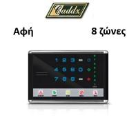 Πληκτρολόγιο αφής Caddx NX-1814E 8 ζώνες