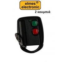 Πομπός (Τηλεχειρισμός) Elmes DWB100HT με 2 κουμπιά μαύρο