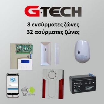 Σετ Δικτυακού Ασύρματου Συναγερμού της G-Tech ολοκληρωμένο 1-1