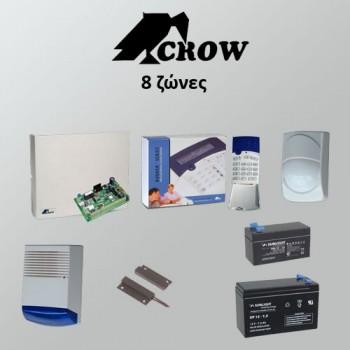 Σετ Συναγερμού Crow Runner ολοκληρωμένο 1-1