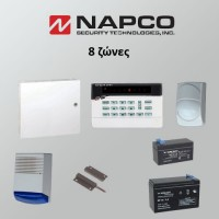Σετ Συναγερμού Napco ολοκληρωμένο 1