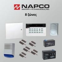 Σετ Συναγερμού Napco ολοκληρωμένο 2
