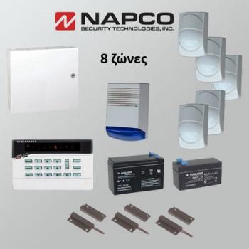 Σετ Συναγερμού Napco ολοκληρωμένο 3