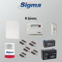 Σετ Συναγερμού Sigma ολοκληρωμένο 5-1